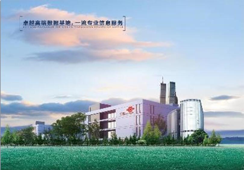 郑州云数据中心
