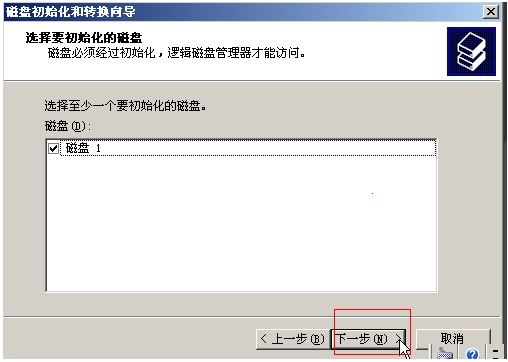 http://www.wocloud.cn/u/cms/www/201404/14164225c8ks.jpg