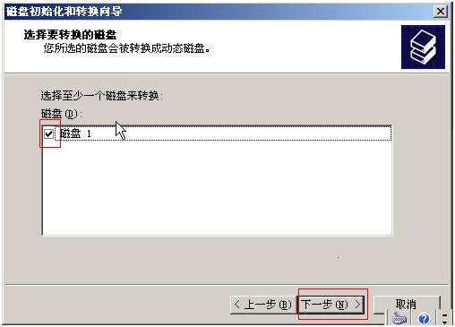 http://www.wocloud.cn/u/cms/www/201404/14164252z288.jpg