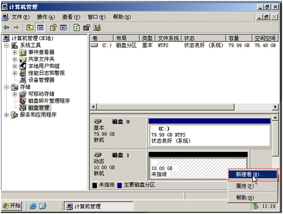 http://www.wocloud.cn/u/cms/www/201404/14164730fman.jpg