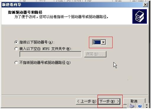 http://www.wocloud.cn/u/cms/www/201404/14164945xhej.jpg