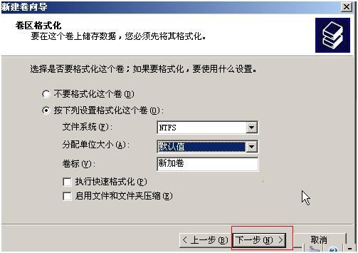 http://www.wocloud.cn/u/cms/www/201404/14165020e84t.jpg