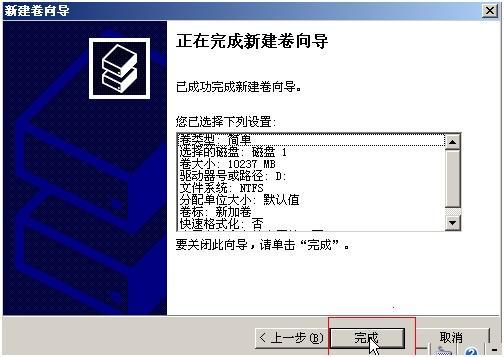 http://www.wocloud.cn/u/cms/www/201404/14165047mm04.jpg