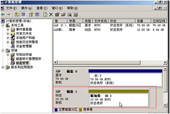 http://www.wocloud.cn/u/cms/www/201404/14165156sokj.jpg