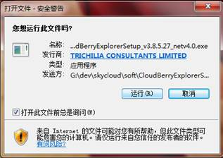 http://www.wocloud.cn/zhuzhan/userguide/20131206/obs.files/image048.jpg