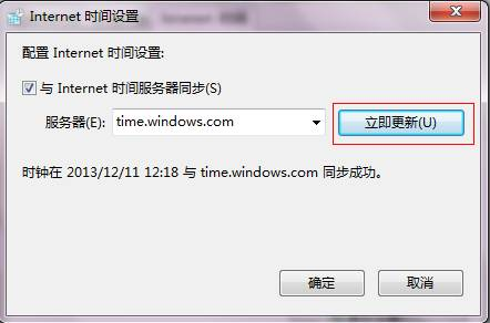 http://www.wocloud.cn/zhuzhan/userguide/20131206/obs.files/image078.jpg