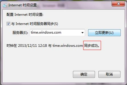 http://www.wocloud.cn/zhuzhan/userguide/20131206/obs.files/image082.jpg
